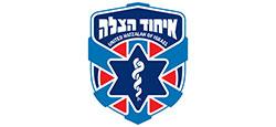 לוגו ארגון הצלה